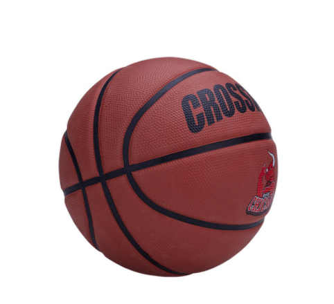 Crossway Original Size Five Basketball Rubber Wire Water Absorption Wire Wear Youth Basketball Training equipment