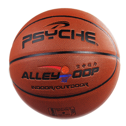 Basketball of plutonium plutonium the official size of basketball reaches the free indoor air leather of plutonium basketball training ball