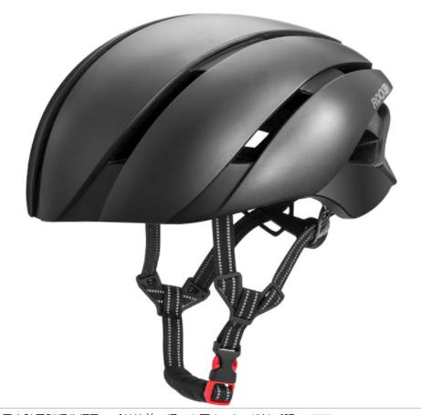 Rockbros ultraleve capacete de bicicleta ciclismo eps integralmente moldado capacete reflexivo mtb bicicleta chapéu de segurança para homem feminino 57-62 cm